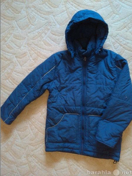Продам Подростковая куртка на школьника