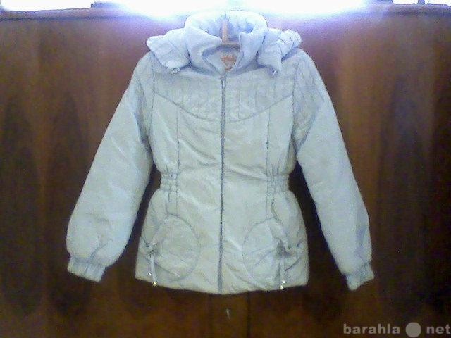 Продам Куртка для девочки утепл. рост 140 см