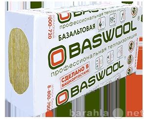 Продам: базальтовая вата Baswool Лайт 35, 45