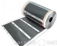 Продам: Пленка инфракрасная Solar Villa SW-305