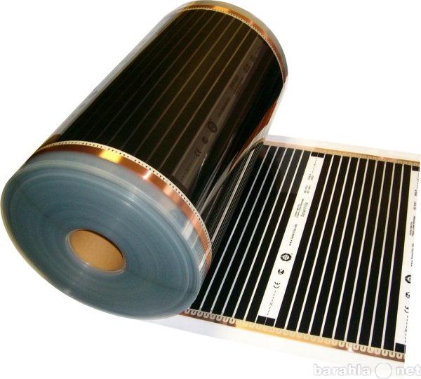 Продам: Пленка инфракрасная Solar Villa SW-310