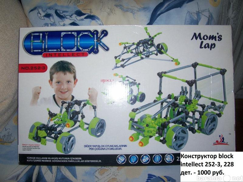 Продам Конструктор block intellect 252-3