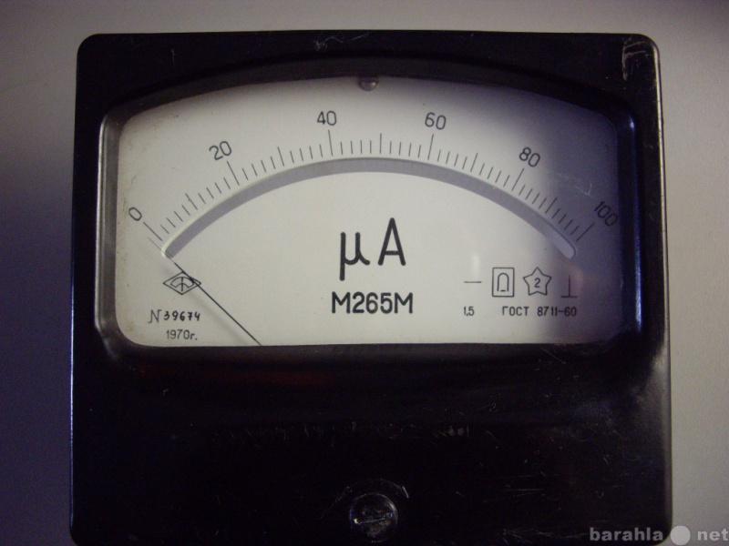 Продам: Микроамперметр   М265М  ( 100мА)