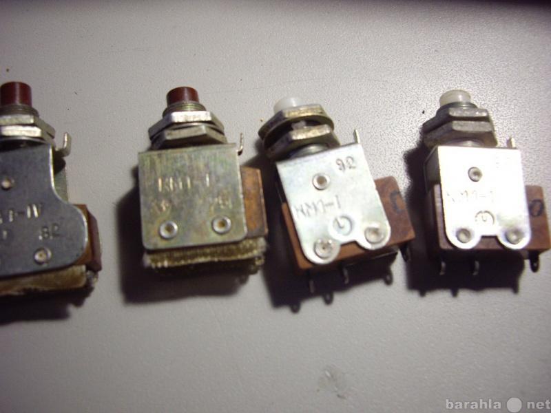 Продам: Кнопки малогабаритные КМ2-1