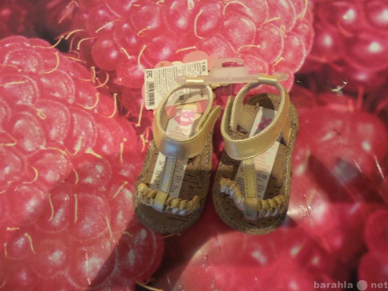 Продам Пинетки новые в греческом стиле