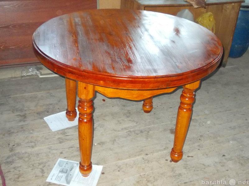 Продам: стол кухонный