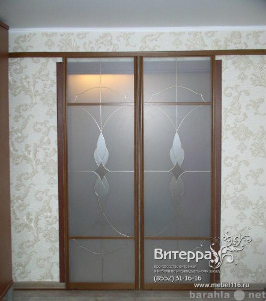 Продам Раздвижные двери и перегородки