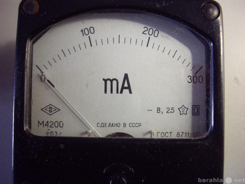 Продам: Головка М 4200  ( 0-300mA) Измерительная