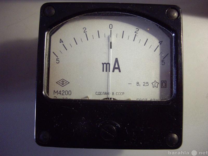 Продам: Головка М4200  ( 5-0-5mA)