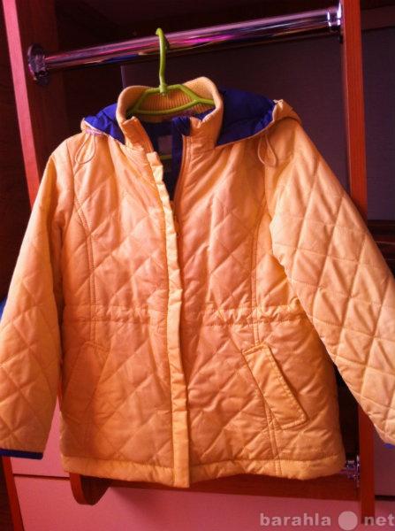 Продам осеннюю стильную курточку