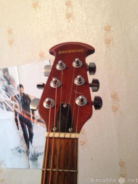 Продам Продаю гитару Элетроакустика Snowking