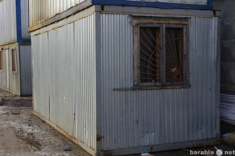 Продам Бытовка строительная 8-909-690-65-25