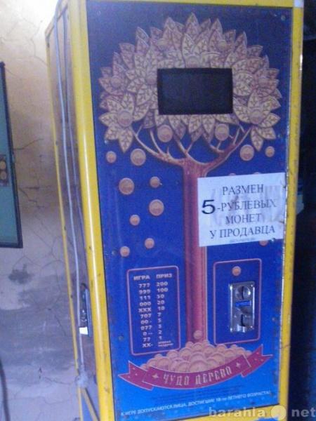 Продам Продам игровой аппарат Столбик