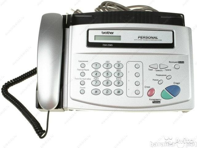 Продам: Факс Brother 2365