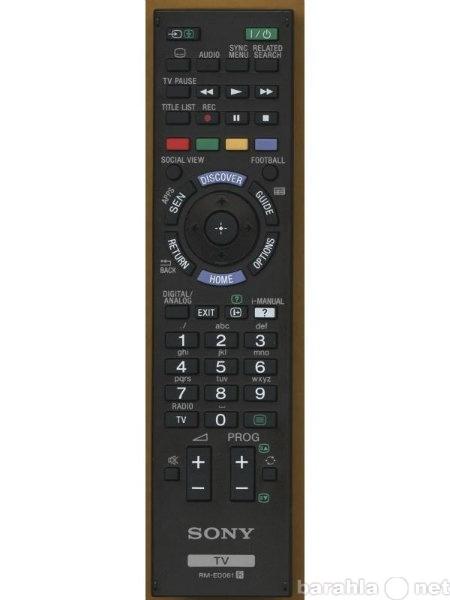 Продам: Оригинальный пульт sony RM-ED061