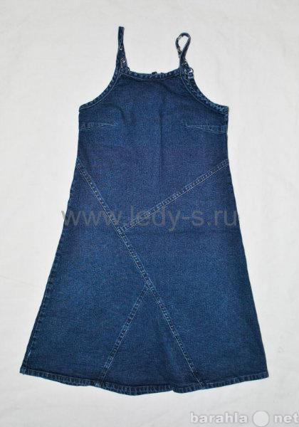 Продам Джинсовые сарафаны, платья секонд хенд