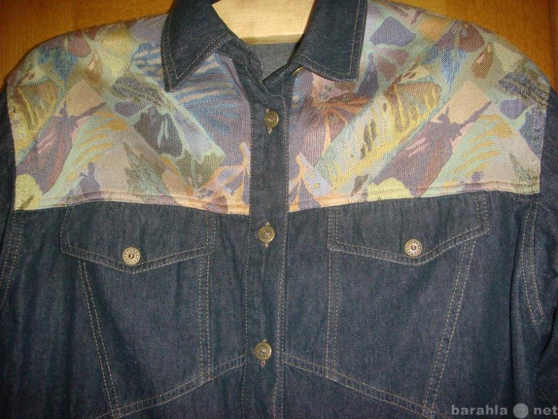 Продам джинсовая рубашка 50-52