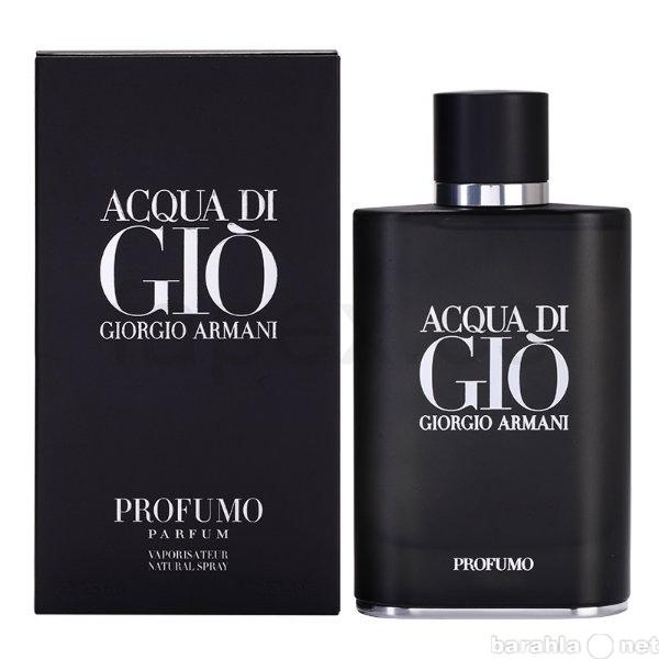 Продам Giorgio Armani Acqua Di Gio Profumo