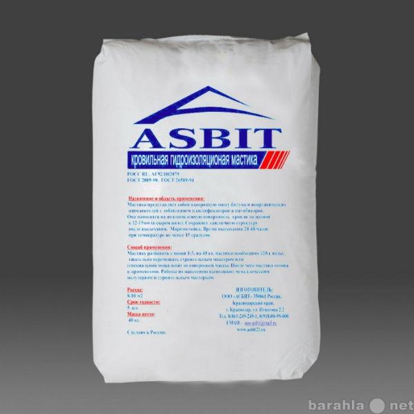 Продам Гидроизоляционная матика Асбит