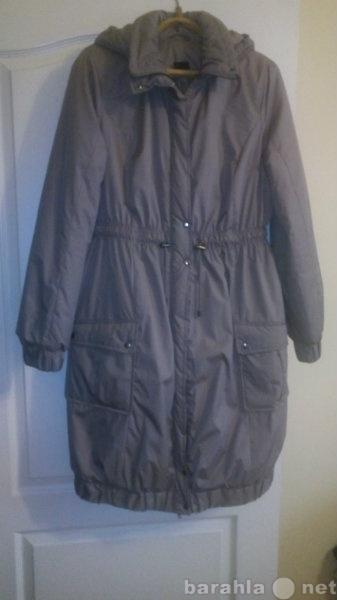 Продам Пальто демисезонное для беременных