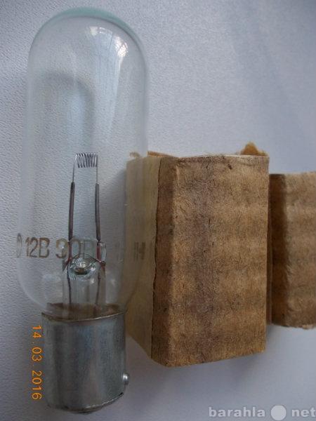 Продам Лампа К 12 v 90 вт к Свет диапроектору ф