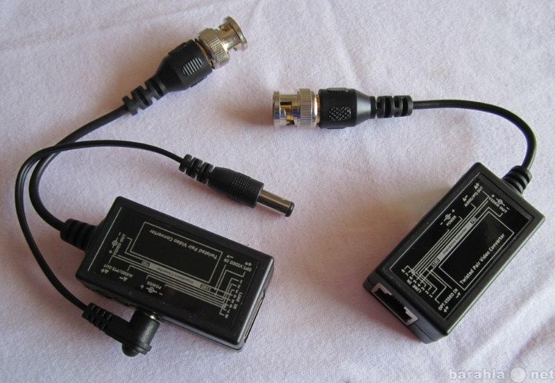 Продам Пара адаптеров с коннекторами для видео