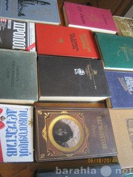 Продам Книги в твёрдом переплёте в хорошем сост