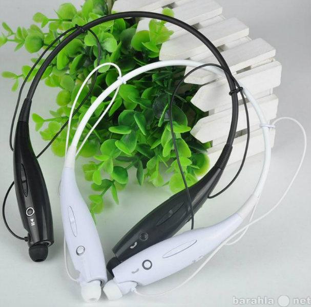 Продам Bluetooth наушники HBS 730