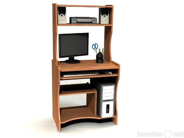 Продам: Стол офисный на заказ