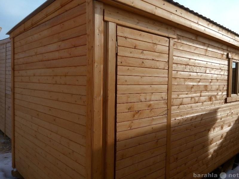 Продам: Предлагаем деревянную бытовку