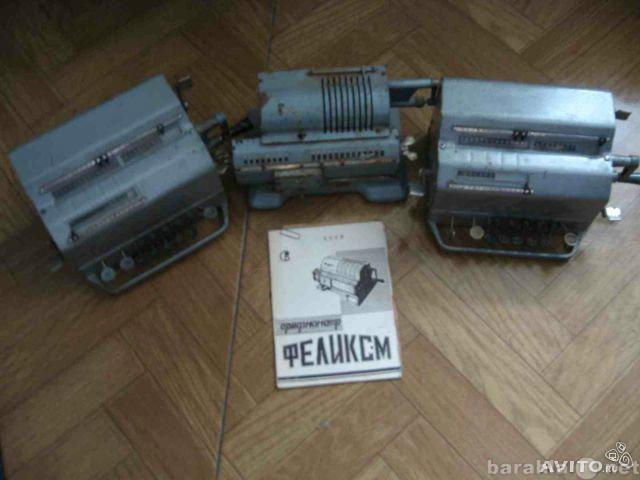 Продам Раритетные арифмометры ВК-1ФеликсМ и ВРМ