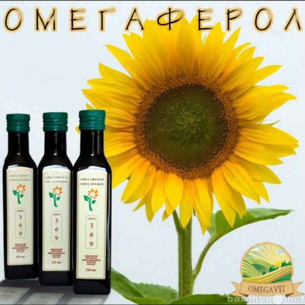 Продам диетическое масло «Омегаферол»