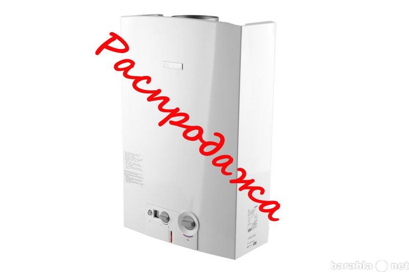 Продам Водонагреватель Bosch WRD15-2 G23