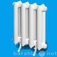 Продам: Чугунные батареи, чугунные радиаторы МС
