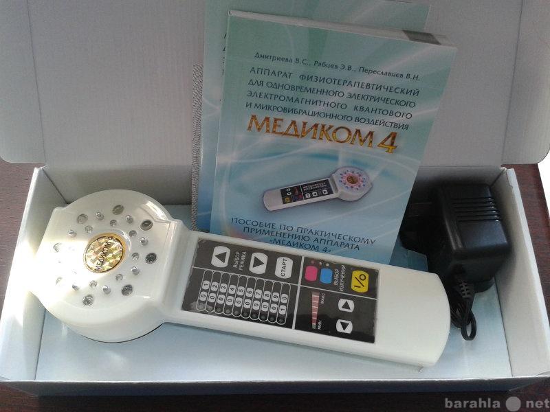 Продам: физиотерапевтический аппарат