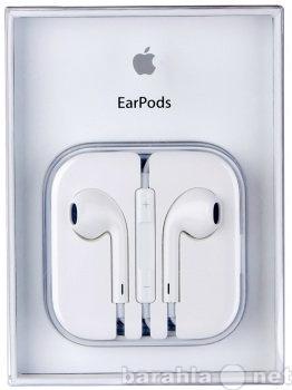 Продам: Наушники Apple EarPods