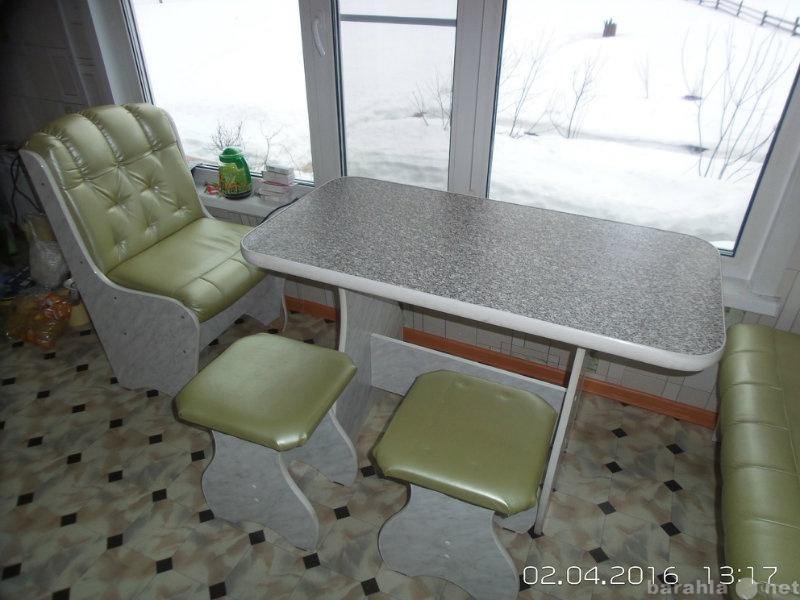 Продам Мебель для столовой комнаты и кухни