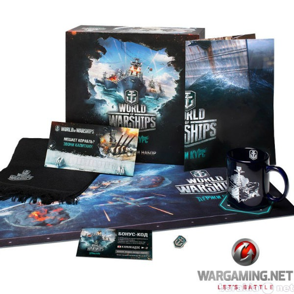 Продам World of Warships. Подарочный набор