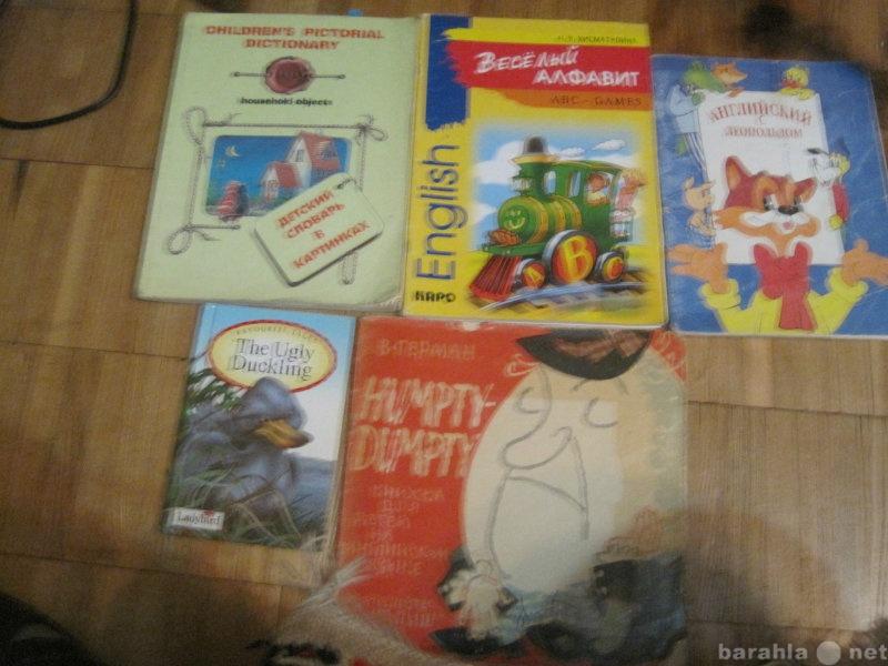 Продам: Английский детский визуальный словарь А4