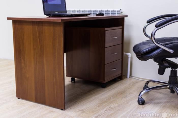 Продам Комплект офисной мебели - стол и тумба