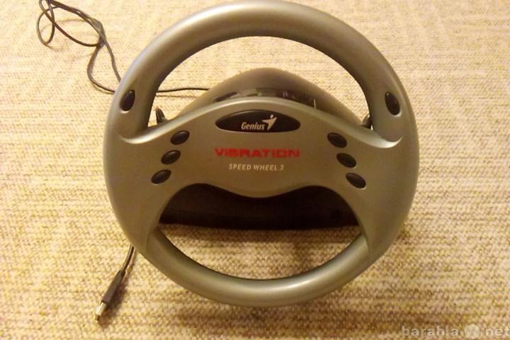 Отдам даром Genius Speed wheel 3