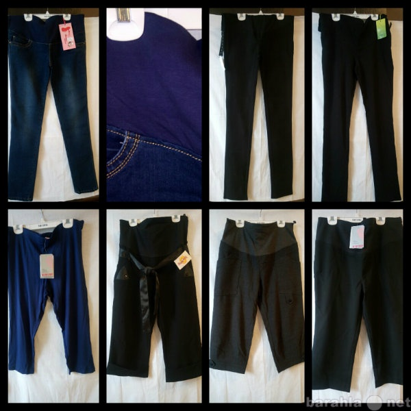 Продам джинсы,леггинсы,бриджи для беременных