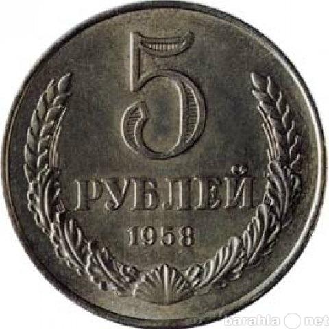 Продам Продам монеты юбилейные достоинством 5 р