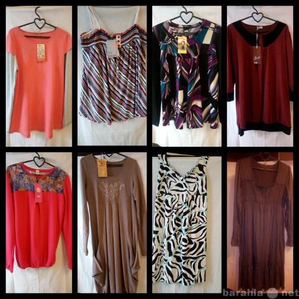 Продам блузы,джемпер,платья для беременных