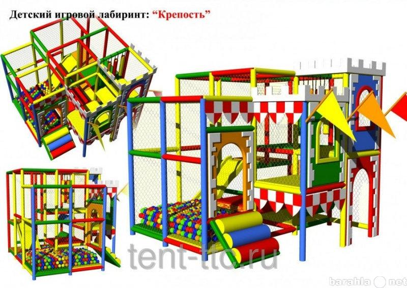 Продам: Игровой лабиринт Крепость.