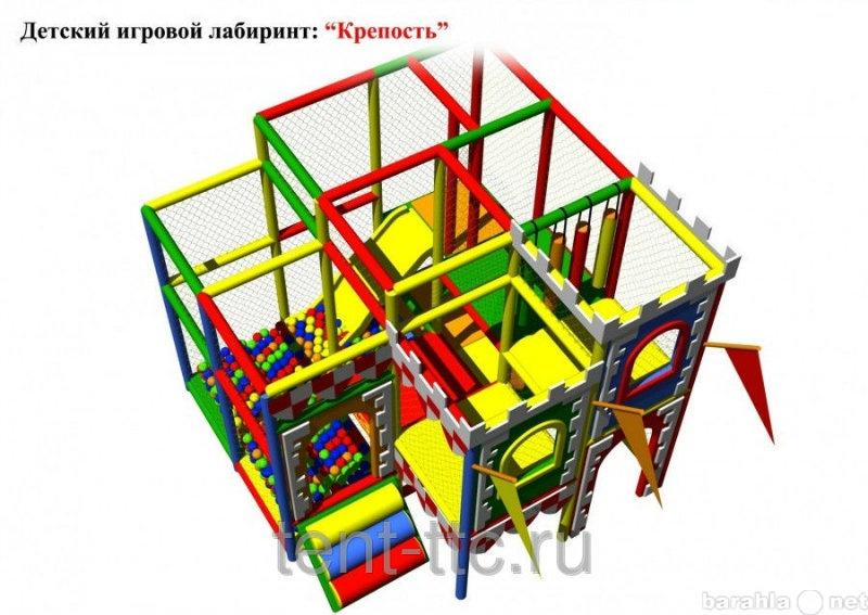 Продам Игровой лабиринт Крепость.