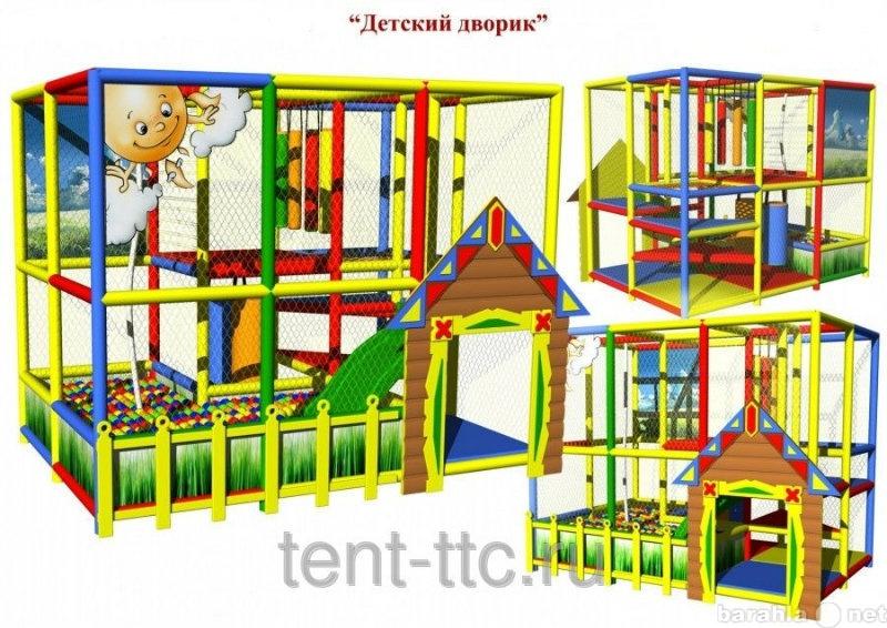 Продам: Лабиринт Детский дворик.