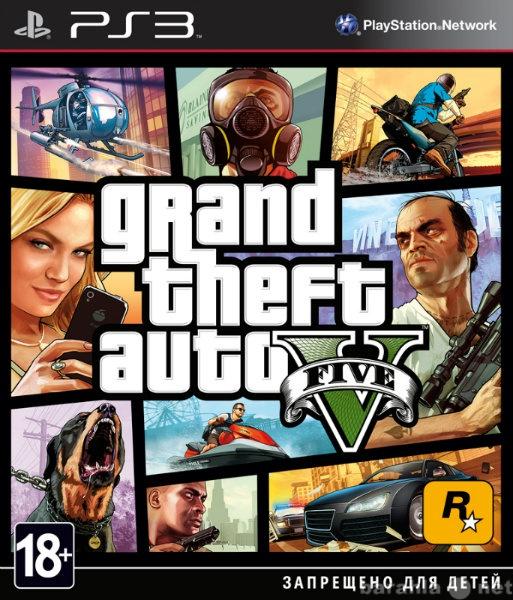 Продам: Цифровые лицензионные игры для PS3