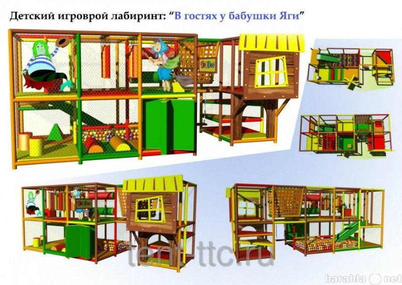 Продам Игровой лабиринт В гостях у Бабушки Яги.