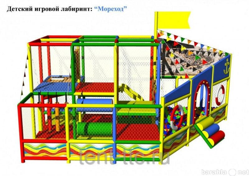 Продам: Игровой лабиринт Мореход.